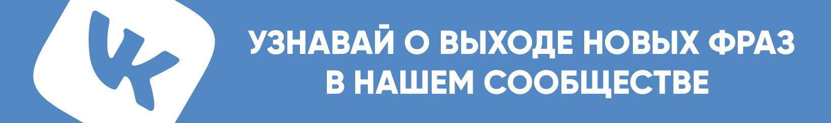 tsb_banner_vk